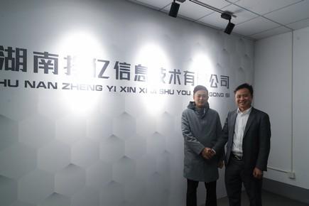 长沙新华与湖南挣亿信息技术展开校企合作洽谈