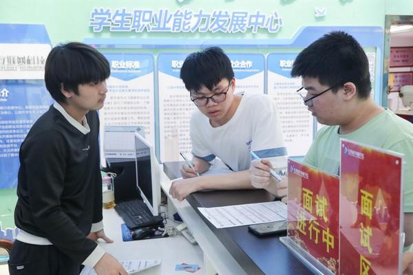 国德网络专场校园招聘毕业直通上海