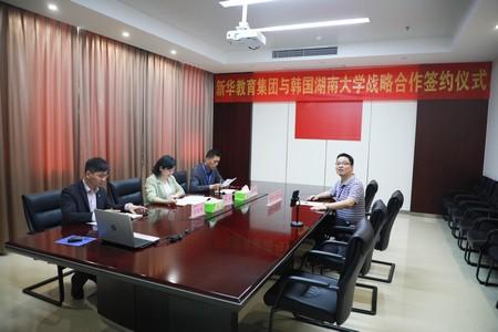 中韩合作 品质留学 ▎新华互联网科技开启创新人才培养新模式