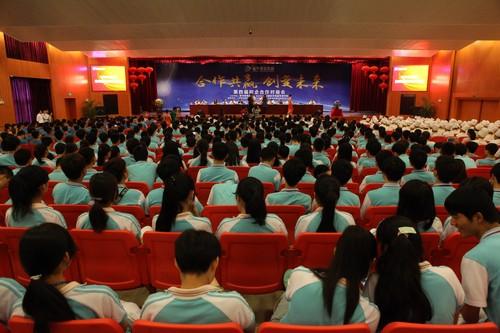 图一:新华教育集团第四届校企合作对接会在安徽新华电脑专修学院隆重举行.jpg