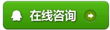 QQ截图20151202104230.png