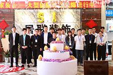 2018年回访居联峰尚成功就业学子