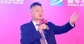 新华教育集团新华互联网科技30周年庆典华丽绽放