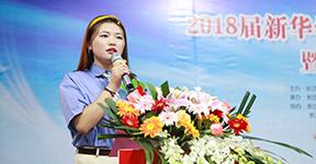 李雅妮|月薪5000,入职长沙铭超电商有限公司