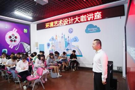 企业大咖进校园 长沙新华举办设计专题讲座