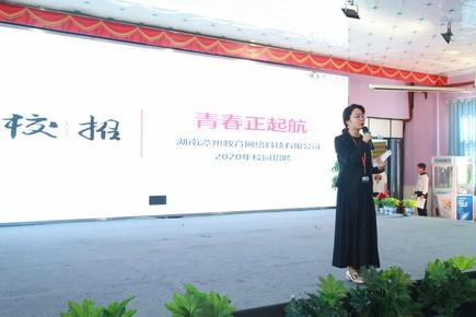 潭州教育网络科技有限公司科技来我校开展招聘宣讲会