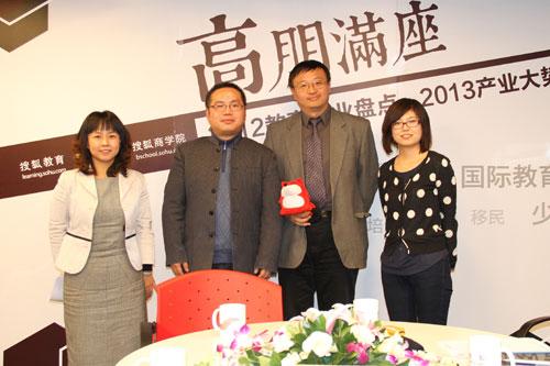 3张明副总经理(左二)与其他嘉宾合影.jpg