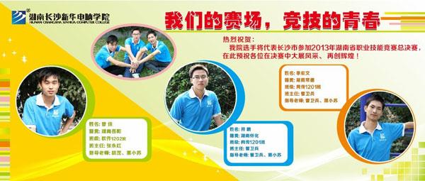 QQ图片20131024171747.jpg