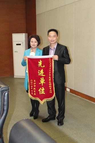 教育局李局长(左一)授旗于汤院长(右一).JPG