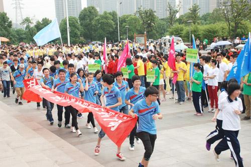 """学生参加""""我运动,我快乐""""环湖健康跑.jpg"""