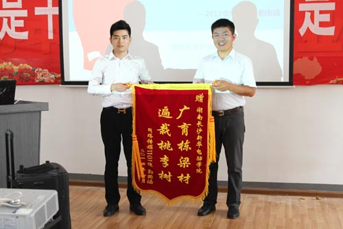 3、柳毅主任代表学院接受锦旗.jpg