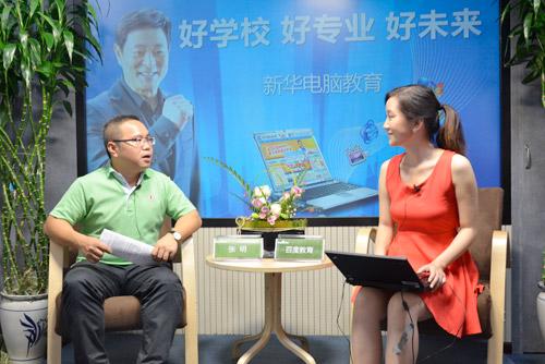 图一:新华教育集团常务副总裁张明先生接受百度教育专访.jpg
