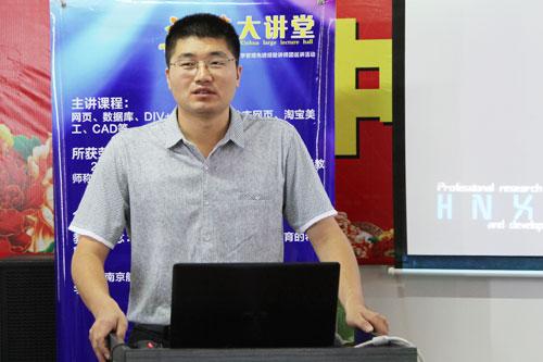 2孙老师主讲环境艺术实训.jpg