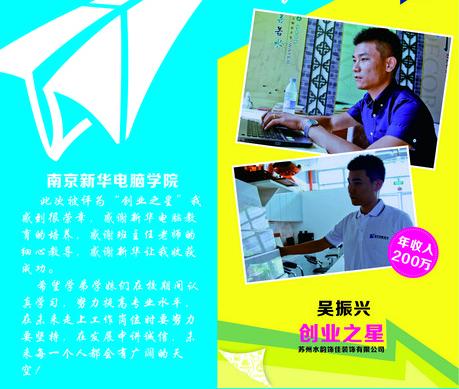 创业学子展6.jpg