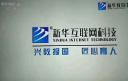 新华领跑中国职教首登央
