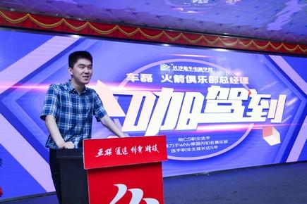 电竞大咖进校园 长沙新华举办电竞专题讲座