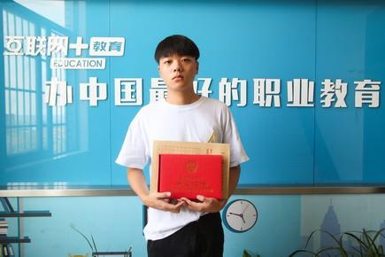 李斌 | 月薪5000,入职傲基科技有限公司