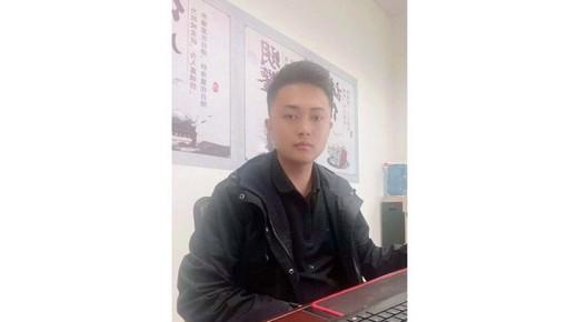 杨昌岚 | 年薪15万,入职湘西桃兴电子商务有限公司