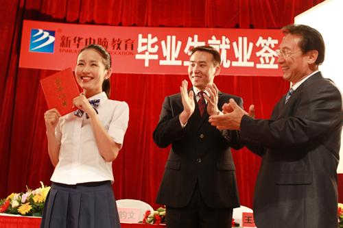 湖南长沙新华就业保障成典范