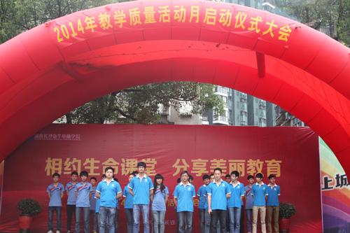 学生们朗诵中国少年说.jpg