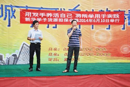 BYZ耳机湖南总代理公司王总上台讲话.jpg