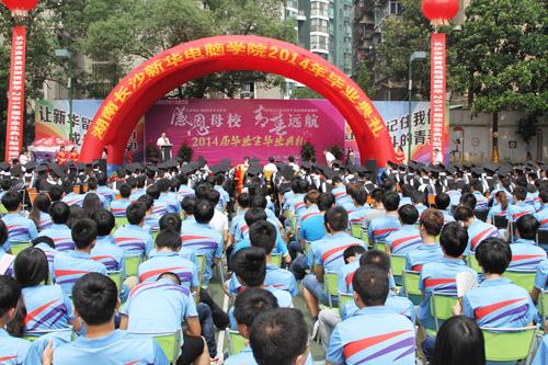 2、2014届<a href=http://www.csxinhua.com/ target=_blank class=infotextkey>新华</a>学子毕业典礼盛大举行.jpg