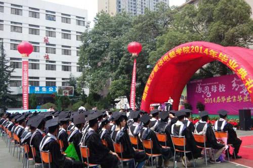 2身着学士服的<a href=http://www.csxinhua.com/ target=_blank class=infotextkey>新华</a>学子.jpg
