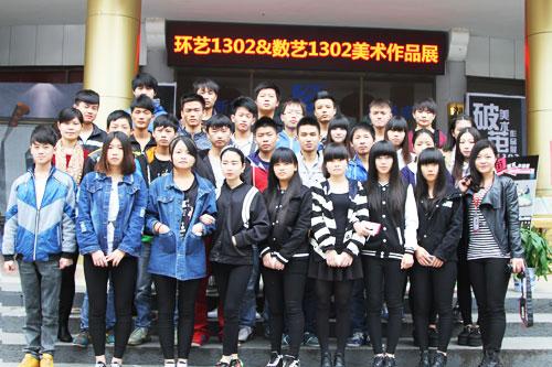 12数艺班的学生与老师们合影.jpg