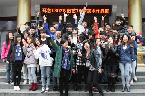 11开心的环艺班的老师学生们.jpg