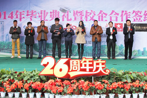 2柳主任与八大校企合作单位代表合影.jpg