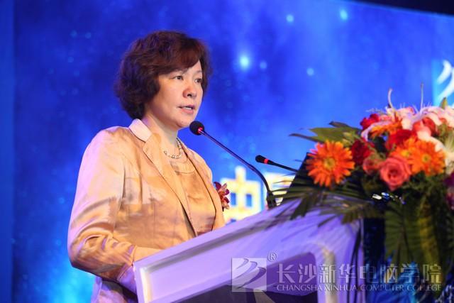 中国互联网协会秘书长--杨一心致辞.jpg