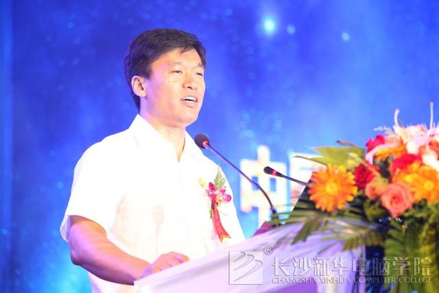 中关村互联网教育创新中心总经理--刘洋-致辞.jpg