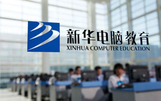 学IT 为何都选长沙新华电脑学院?
