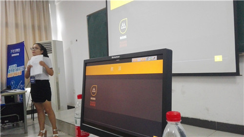教师比赛11.jpg