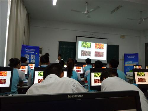 教师比赛10.jpg