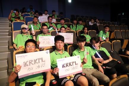 KRKPL决赛现场.jpg