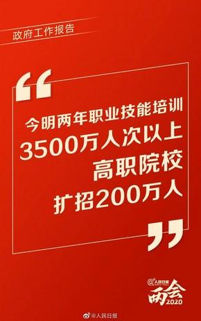 微信图片_20200525093402.jpg