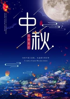 二等奖-卢雅清-ui902-指导老师严杏2.jpg