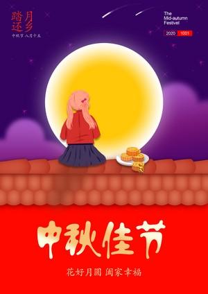 三等奖-互联网应用2001解雲虓-指导老师黄安琪.jpg