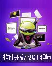 长沙新华电脑学校