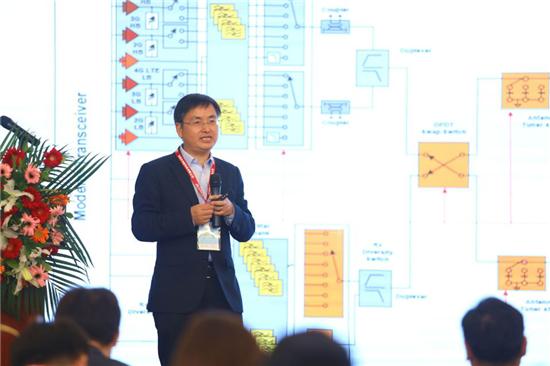 5G射频前端技术及应用创新创业互动论坛成功召开