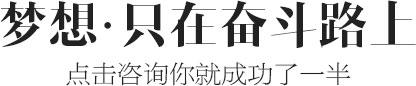 云开发软件工程师-长沙新华电脑学院