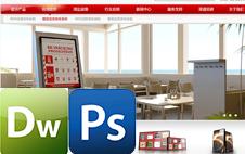 互联网应用技术工程师_计算机应用技术就业_计算机应用培训_计算机应用课程